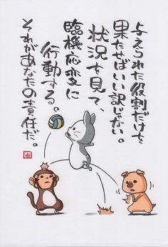 帰るに帰れません。|ヤポンスキー こばやし画伯オフィシャルブログ「ヤポンスキーこばやし画伯のお絵描き日記」Powered by Ameba