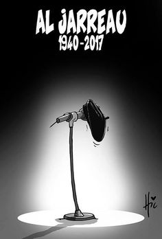 Al Jarreau - 1940-2017 - RIP Desk Lamp, Table Lamp, Lighting, Jazz, Events, Home Decor, Singer, Humor, Homemade Home Decor
