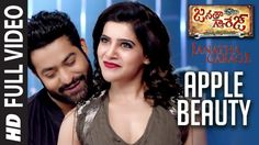 Apple Beauty full video song Janatha Garage Janatha Garage Full Video songs | Apple Beauty