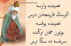 Nasip Arabic Calligraphy, Art, Arabic Calligraphy Art, Kunst, Art Education, Artworks