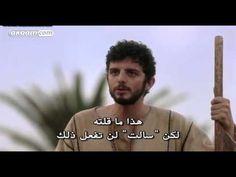 The Ark 2015 HD افلام اجنبى  فيلم سيدنا نوح