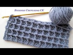 Learn how to create the Crochet Bead Stitch. The bead stitch is similar to a puff stitch but it is worked around a double crochet next to it instead. This is beautiful beads stitch creates a very solid fabric for blankets. Learn to crochet beads stitch wh Moss Crochet Stitch, Crochet Waffle Stitch, Knit Or Crochet, Crochet Baby, Double Crochet, Crochet Stitches Patterns, Crochet Designs, Knitting Patterns, Crochet Bag Tutorials