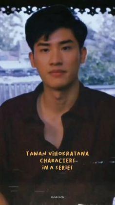 Eligible Bachelor, Korean People, Perfect Boyfriend, Actors & Actresses, Nct, Acting, Wallpapers, Babies, Film