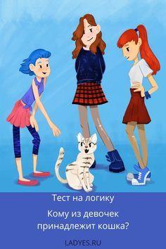 Disney Characters, Fictional Characters, Disney Princess, Places, Fantasy Characters, Disney Princesses, Lugares, Disney Princes
