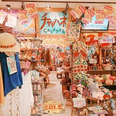 Kichijoji is considered as one of the best places to live in Japan. Though it is a big city with shops, restaurants, nature, and everything else you need, it also has a retro vibe, making it a unique place where the past and present co-exist. Here are some popular exotic knickknack stores in Kichijoji!