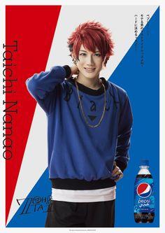 Otaku Anime, Pepsi, My Idol, Acting, Stage, Cosplay, My Love, Boys, Movie Posters
