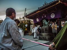 Asakusa Jinja Doage 3/9 The kami are symbolically brought from the shrine to the omikoshi by the shrine's priests. #Asakusa, #Jinja, #doage, #omikoshi March, 17 2015 © Grigoris A. Miliaresis
