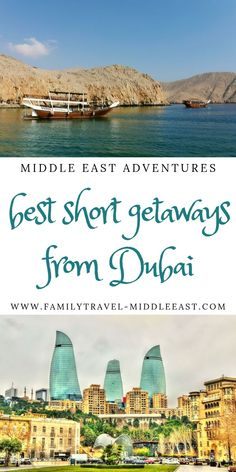 Short Getaways From Dubai If you live in Dubai or stopping through and want to extend your trips, check out these great ideas for short drives and flights you can take from Dubai, covering the Middle East and Central Asia. Middle East Destinations, Amazing Destinations, Travel Destinations, Africa Destinations, Travel With Kids, Family Travel, Living In Dubai, Jordan Travel, Weekend Breaks