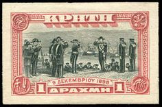 Crete 1907 Third issue trial colour die proof in red and black, imperforate, very fine Dealer David Feldman S. Straits Settlements, Rare Stamps, Picture Postcards, Crete, Geneva, Postage Stamps, Printmaking, Mythology, Third