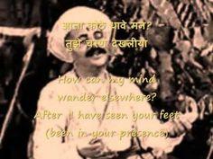 Aata kothe dhave Abhang - Sant Tukaram - YouTube