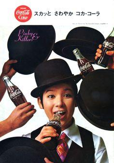 コカ・コーラ / ピンキーとキラーズ 1960's。☆デビュー当時、ピンキー (今野陽子) はまだ16歳// See more from digital hoarder Monsieur EZ~Beat! @  https://www.pinterest.com/MonsieurEZBeat/©とかだったのね。昔の歌手は今とは逆に、なるべく大人っぽく見せるのが主流。