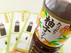 柚子8個分の果汁がたっぷり♪|キッコーマン たっぷり柚子ぽんず