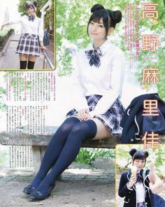 Best 9 no title Japanese School Uniform Girl, School Uniform Fashion, School Girl Japan, School Girl Outfit, School Uniform Girls, Beautiful Japanese Girl, Beautiful Asian Women, Girls Sports Clothes, Cute Kawaii Girl