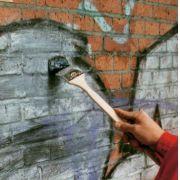 Graffiti Remover 1L - Dupox Akemi.  Produto em gel de base solvente muito eficaz na eliminação de pichações e pinturas de base solventes em superfícies se, proteção, como pedras naturais e artificiais, concreto e metal.  www.colar.com