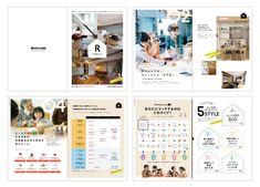 必見!リノベーション・リフォーム販促事例集! | 不動産広告|大阪の総合広告会社|アド・コミュニケーションズ Presentation, Design, Style, Swag, Outfits
