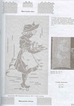 cortinas e bandosII - Raquel - Álbumes web de Picasa