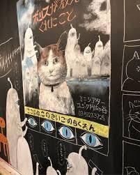 ボリスが教えてくれたこと ヒグチユウコ」 | キャットアート ...