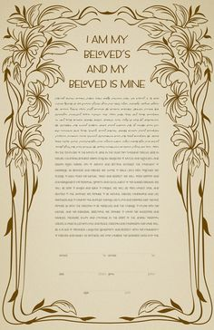 Art Deco Flowers | Ketubah - Art Deco Flowers