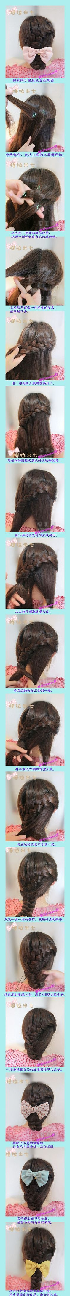 double braided hair...it's cute without the ugly bows
