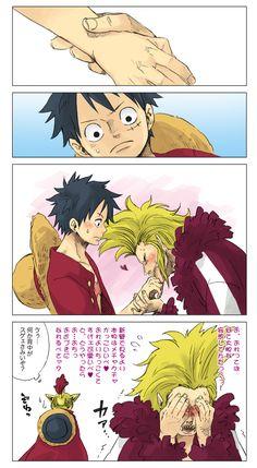 Bartolomeo and Luffy