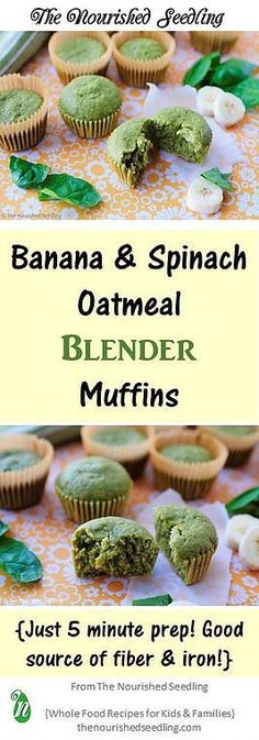 Yields:  12 muffins      Prep Time:  5 minutes       Total Time:  25 minutesUsing the blender