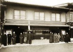 Unsōdō Publishing - The Lavenberg Collection of Japanese Prints