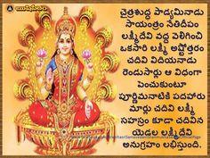 Vedic Mantras, Hindu Mantras, Devotional Quotes, Daily Devotional, Hindu Vedas, Kundalini Meditation, Bhakti Song, Sanskrit Mantra, Hindu Dharma