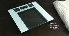SALUTE solar body scale