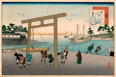 """At Miya, the station along the Tokaido, Kita and Yaji are to take a ferry boat to Kuwana. On the boat, Yaji has a misunderstanding about how to use a bamboo tube he was given to """"relieve himself"""" during the voyage. Ferry Boat, A Comics, Kyoto, Artist, Tube, Prints, Poster, Travel, Painting"""