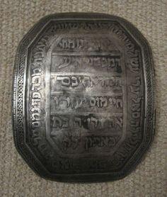 Antique Judaica sterling silver shield, ornament, plate, Torah Jewish (2 of 2)