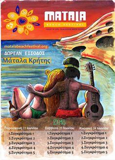 Διαφωνισμός αφίσας Matala Beach Festival