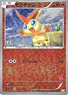 Pokemon 2012 Waku Waku Battle Gift Set Victini Reverse Holofoil Card #008/047
