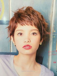 Adorable 23 New Pixie Cut with Bangs 2017 | The Best Short Hairstyles for Women 2017 – 2018 The post 23 New Pixie Cut with Bangs 2017 | The Best Short Hairstyles for Women 2017 – 20… appeared first on Hair and Beauty .