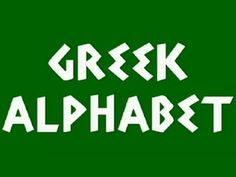 This video is to help students in math and science classes learn the Greek alphabet. The pronunciation is the English way of saying the letters in an American accent. Greek Language, Second Language, Learn Greek, Greek Alphabet, Math Tutor, Algebra, Mathematics, Good To Know, Letters