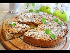 Тёртый песочный пирог с джемом и орехами,просто быстро и очень вкусно