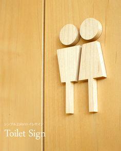 WellieSTR Mini Wooden Bathroom Toilet Restroom Door Accessories Symbol Sign for Home Office and Work Bathroom Door Sign, Wooden Bathroom, Wc Sign, Wayfinding Signs, Toilet Paper Roll Crafts, Door Accessories, Signage Design, Door Signs, Home Crafts