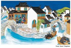 The first exhibition in Britain of Chinese children's and picture book illustration has opened in London, featuring artists who are award-winners in their own country but little known in the UK. Get a glimpse of their work in our gallery Book Sites, Ancient China, Book Illustration, The Guardian, Childrens Books, Illustrators, Chinese, Gallery, Drawings
