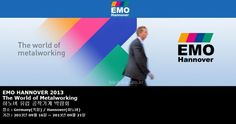 EMO HANNOVER 2013 The World of Metalworking 하노버 유럽 공작기계 박람회