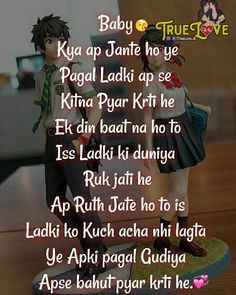 Poetry urdu shayri urdu pietry famouspoets Nusrat Fateh Ali khan parveen shakir jaun elia ishq attitude romantic 2 lines Two lines sad poetry Love Smile Quotes, First Love Quotes, Love Quotes Poetry, True Feelings Quotes, Love Husband Quotes, Beautiful Love Quotes, True Love Quotes, Romantic Love Quotes, Reality Quotes