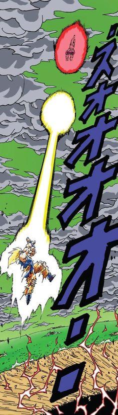 Dbz, Goku Vs Frieza, Dragon Ball Z, Manga Dragon, Cool Dragons, Akira, Manga Love, Fan Art, Image Manga
