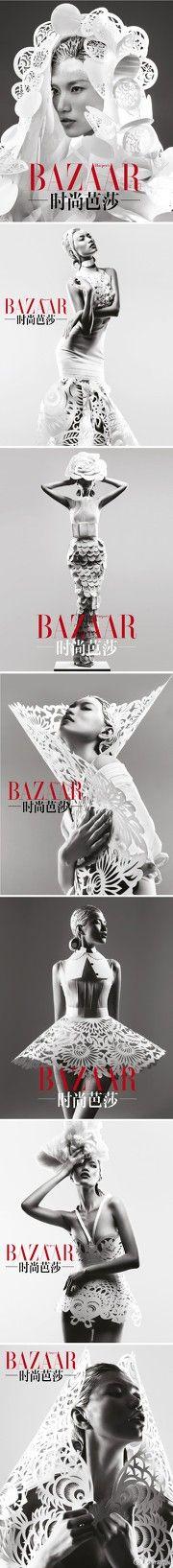 Chinese Bazaar ad. Paper cut fashion.