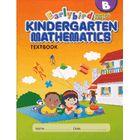 EarlyBird Kindergarten Math (Standards Edition) Textbook B