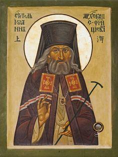 John of San Francisco Orthodox icon Typical Russian, Russian Orthodox, Russian Fashion, Orthodox Icons, Saints, Religion, Christian, San Francisco, Greek
