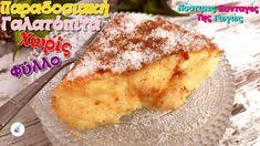 Παραδοσιακη Γαλατόπιτα με Σιμιγδαλι Γαλατοπιτα Χωρις φυλλο Γλυκιά Γρηγορ... Greek Recipes, French Toast, Pie, Sweets, Breakfast, Desserts, Food, Yum Yum, Youtube