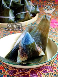 Obtain Chinese Food Treat Recipe Appetizer Dishes, Appetizer Recipes, Snack Recipes, Baking Recipes, Snacks, Malaysian Dessert, Malaysian Food, Malaysian Recipes, Tamales