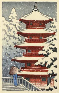 Red Pagoda in snow  by Kawase Hasui