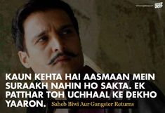Best Lyrics Quotes, Hindi Quotes, Movie Quotes, Old Bollywood Movies, Bollywood Quotes, Famous Dialogues, Movie Dialogues, People Quotes, Positive Quotes