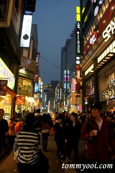 Comprehensive Seoul Travel Guide – 15 Must Visit Seoul Attractions by TommyOoi.com. Check out Sightseeing Places to visit in Seoul. 1.…