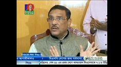 Live Today Bangladesh News Update 28 October 2016 TV Bangla News