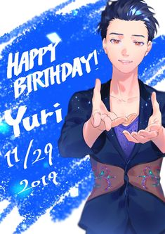 Yuuri Katsuki, Yuri On Ice, Happy, Anime, Fictional Characters, Art, Art Background, Anime Shows, Kunst